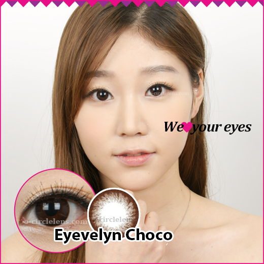 Eyevelyn Choco Contacts at e-circlelens.com