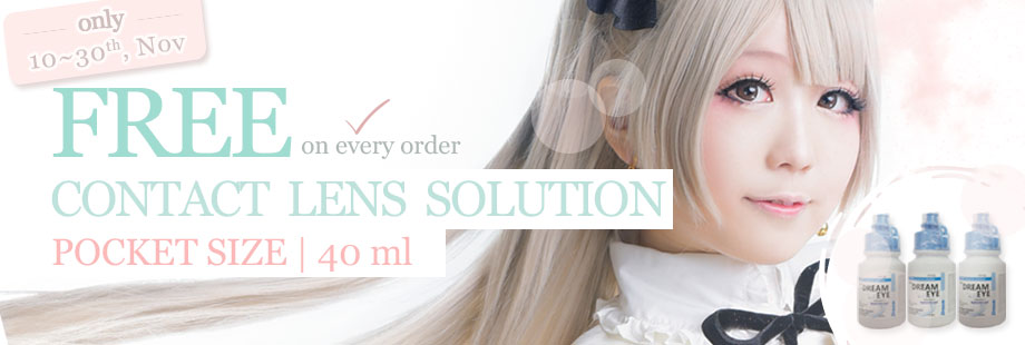 free circle lenses solution event